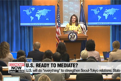 U.S. will do 'everything' to strengthen Seoul-Tokyo relations: State Dept.