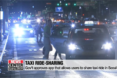 Unacquainted app users able to share taxi ride in Seoul: Official