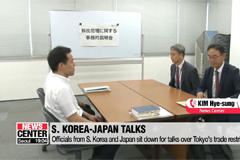 Officials from S. Korea and Japan sit down for talks over Tokyo's trade restrictions