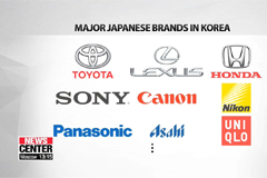 S. Koreans' boycott of Japanese products likely to impact both economies