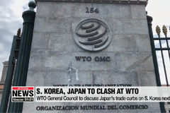 WTO General Council to discuss Japan's trade curbs on S. Korea next week