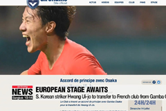 French football club Bordeaux signs S. Korean striker Hwang Ui-jo from Gamba Osaka