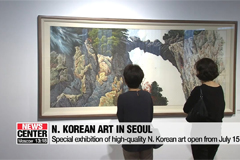 Special exhibition of top N. Korean artworks to open on July 15-26