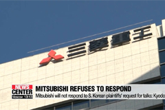 Mitsubishi says it will not respond to S. Korean plaintiffs' request: Kyodo News