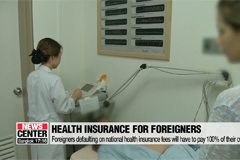Foreigners defaulting on national health insurance fees will have to pay 100% of their own bills
