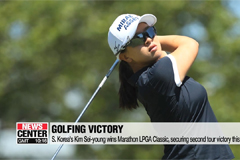 S. Korea's Kim Sei-young wins Marathon LPGA Classic, securing second tour victory this season