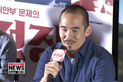 """Director of new documentary film """"Shusenjo: The Main Battleground Of The Comfort Women Issue"""" presents new angle on the issue"""