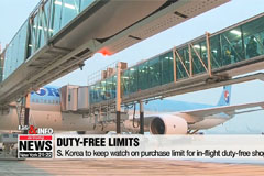 S. Korea to keep watch on purchase limit for in-flight duty-free shopping