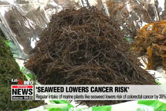 Regular intake of marine plants like seaweed lowers risk of colorectal cancer by 35%: Study