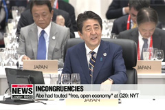 Abe copying Trump in limiting trade on 'national security' grounds: NYT