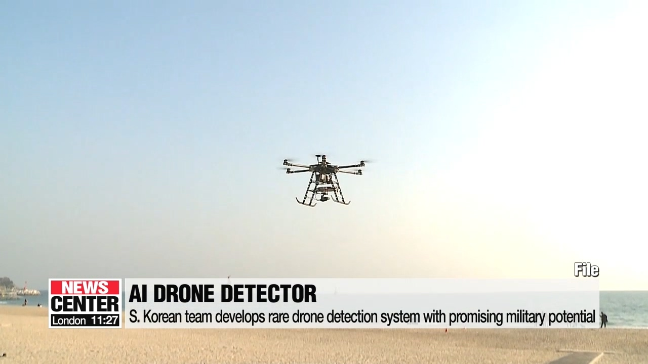New Korean detection technology can spot miniature drones 3 km away using AI