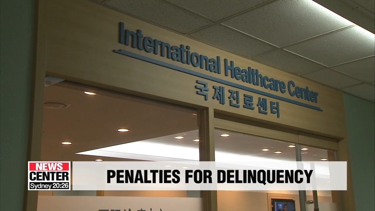 Foreigners who repeatedly miss health insurance payments may not have their visas extended