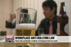 Workplace anti-bullying law takes effect in S. Korea