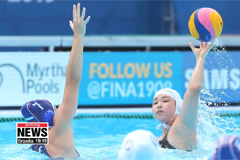 S. Korea's scores first-ever goal in women's water polo at World Aquatics Championships