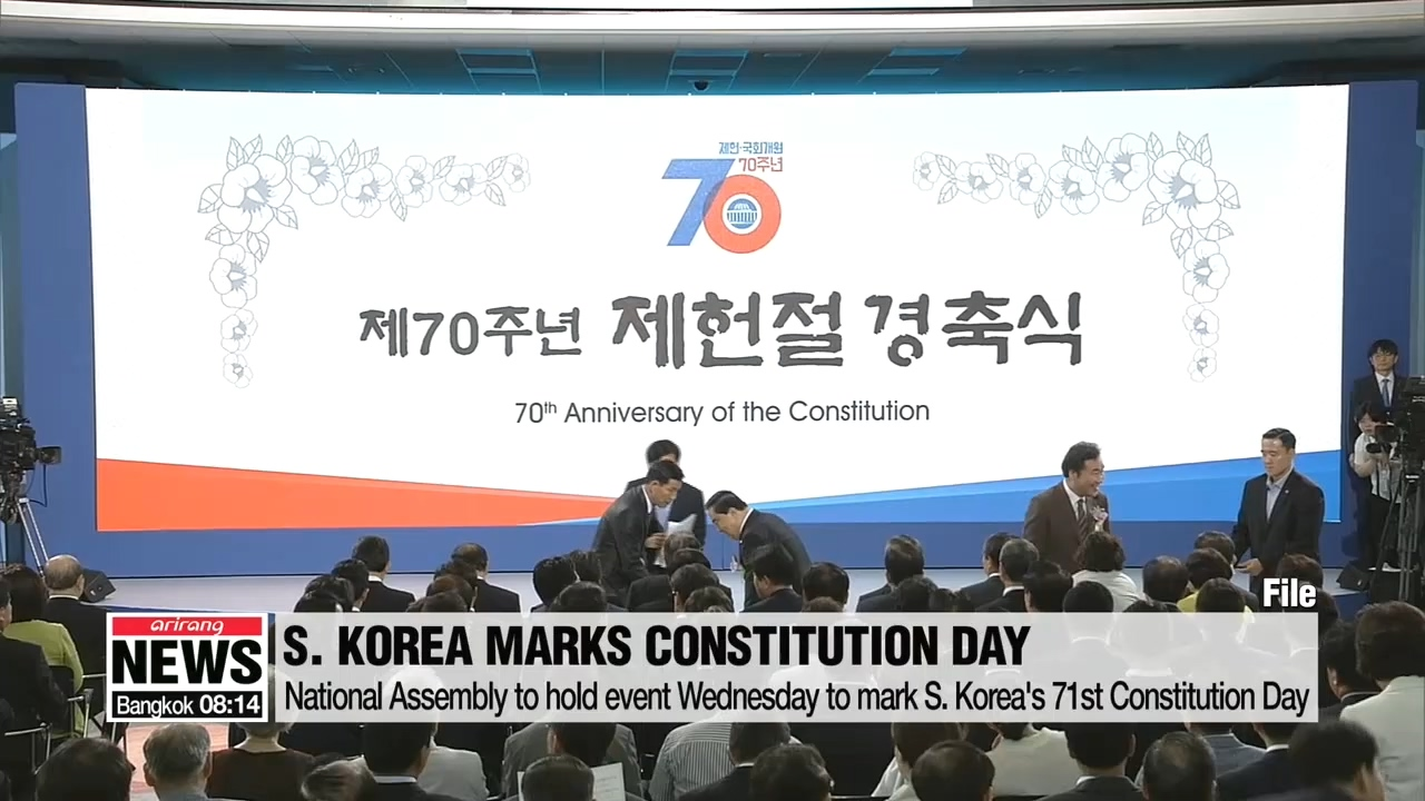 National Assembly holds event to mark S. Korea's 71st Constitution Day