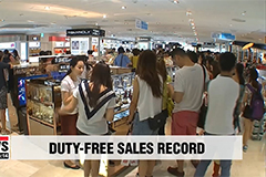 Korean duty-free sales reach new record in H1 2019