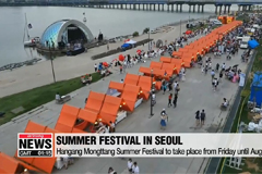 Seoul's Hangang Mongttang Summer Festival is back with more diverse programs