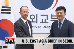 U.S. East Asia chief David Stilwell in S. Korea to talk alliance, Seoul-Tokyo trade spat