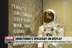 Neil Armstrong's Apollo 11 spacesuit on display to mark 50th anniversary of moon landing