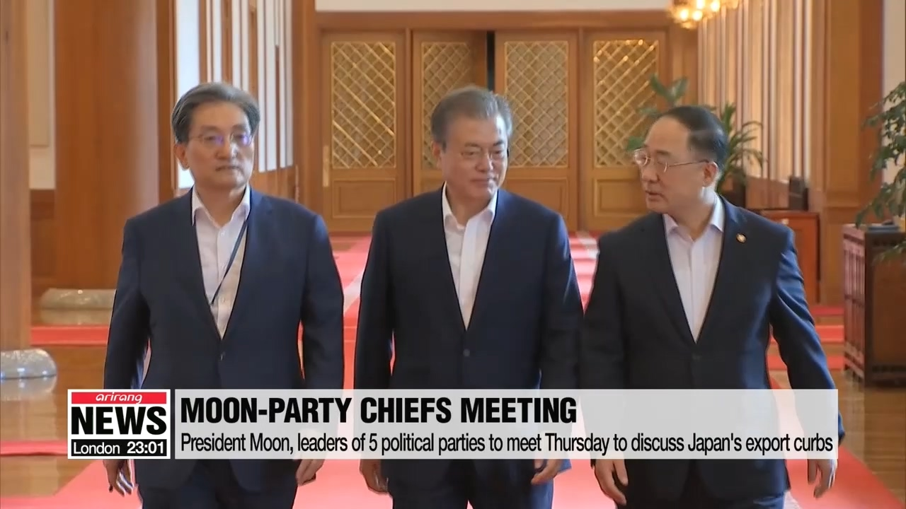 President Moon, leaders of 5 political parties to meet Thursday to discuss Japan's export curbs