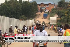 WHO declares Ebola crisis in Congo