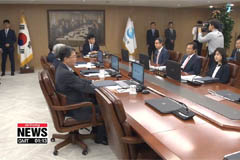 Bank of Korea holds monetary policy meeting to announce interest rates