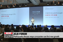 Jeju Forum discusses new growth engines for S. Korean firms