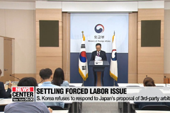 S. Korea refuses to respond to Japan's proposal of having 3rd party arbitrate forced labor issue