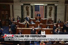 U.S. House committee adopts resolution highlighting importance of S. Korea-U.S.-Japan cooperation