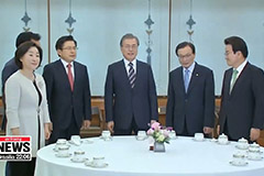 Rival parties say talks with President Moon was significant, vowed future cooperation