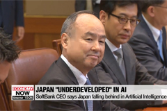 Japan considered undeveloped in AI, says SoftBank CEO
