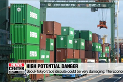 The Economist, EE Times Japan criticize Tokyo's export curbs to Korea
