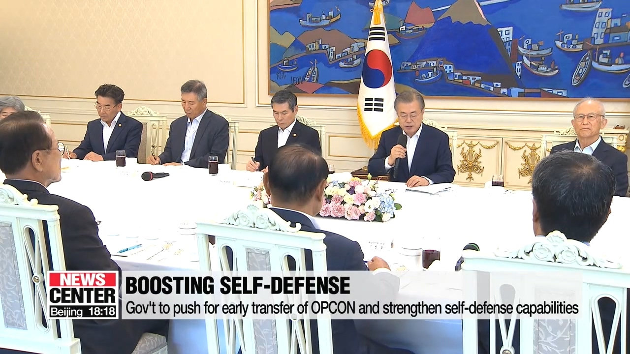 Pres. Moon says gov't is strictly addressing suspected lack of military discipline