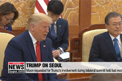 Trump to help resolve tensions if Seoul, Tokyo request mediation