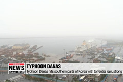 Typhoon Danas dissipates after making landfall in Korea's southern regions