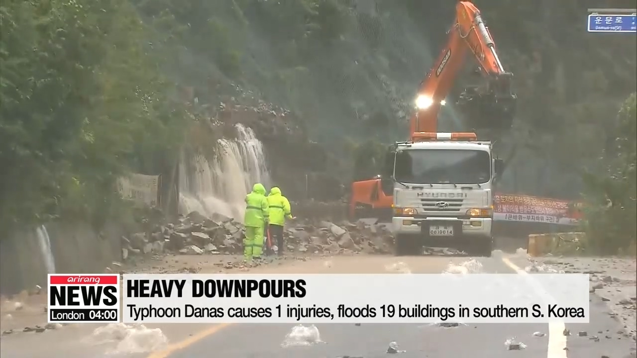 Heavy downpour caused by weakened typhoon leads to flooding in southern regions