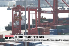 S. Korea sees biggest drop in exports among top 10 exporting countries: WTO