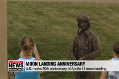 U.S. celebrates 50th anniversary of Apollo 11 moon landing