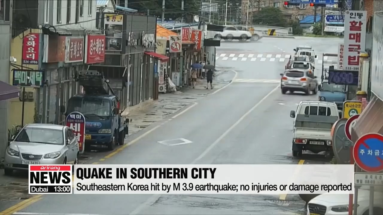 3.9 magnitude quake hits southern Sangju City, no injuries or damages reported