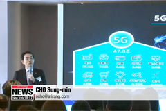 5G technology set to bring drastic changes to S. Korea's manufacturing landscape