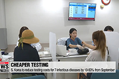 Life & Info: S. Korea to reduce testing costs for 7 infectious diseases by 10-50% from September