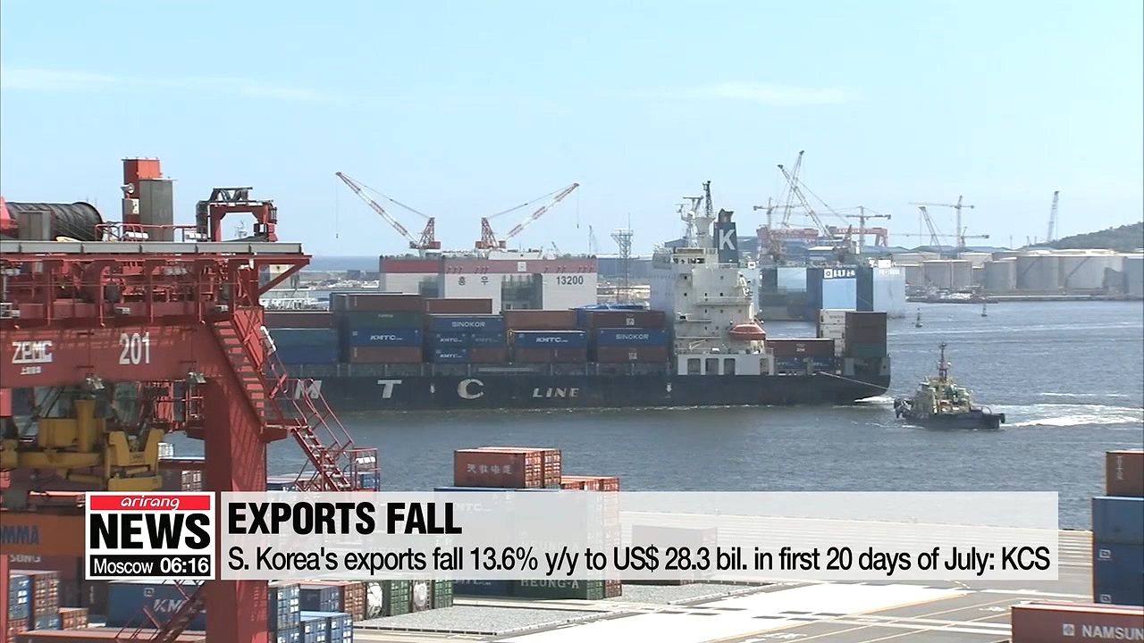 S. Korea's ICT exports fall 22% y/y in June