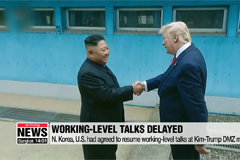 N. Korea-U.S. working-level talks being delayed amid warnings on Seoul-Washington joint exercises from N. Korea