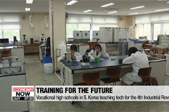Vocational high schools in S. Korea teaching curriculum for Fourth Industrial Revolution technologies