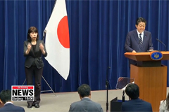 Japanese PM Shinzo Abe urges S. Korea to bring response on issue of wartime forced labor