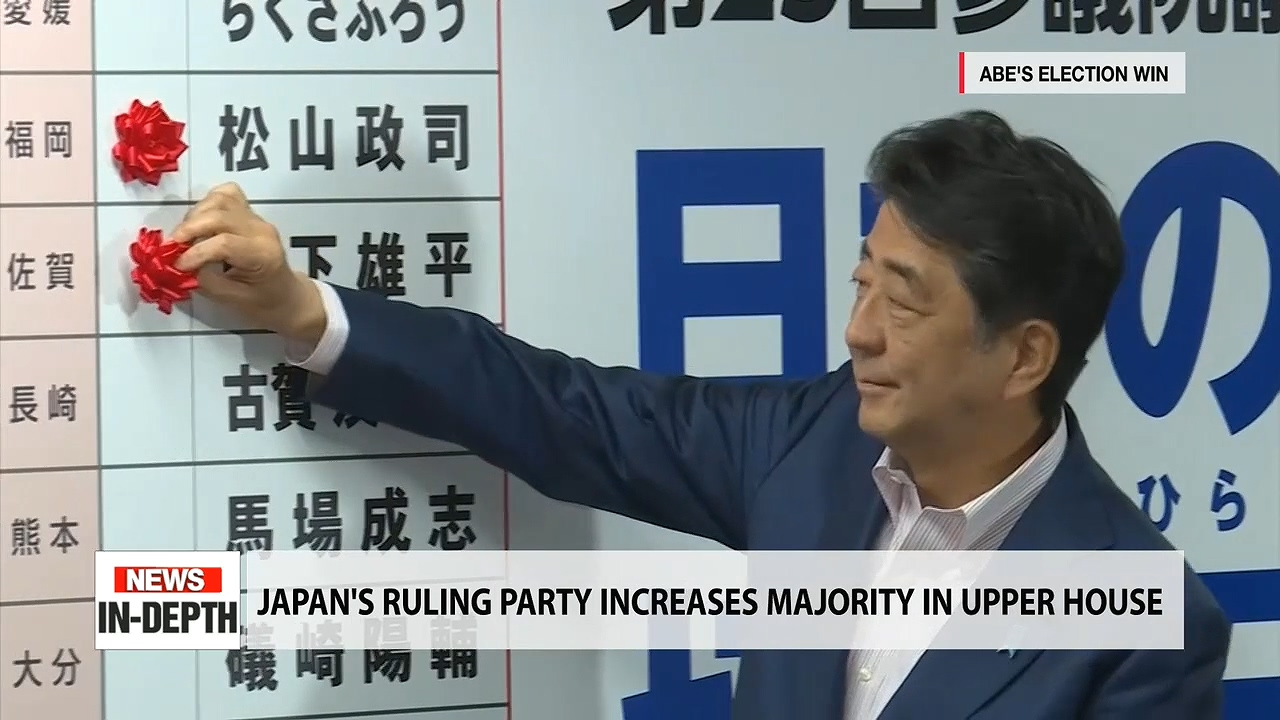 S. Korea-Japan relations following Japan's upper house election