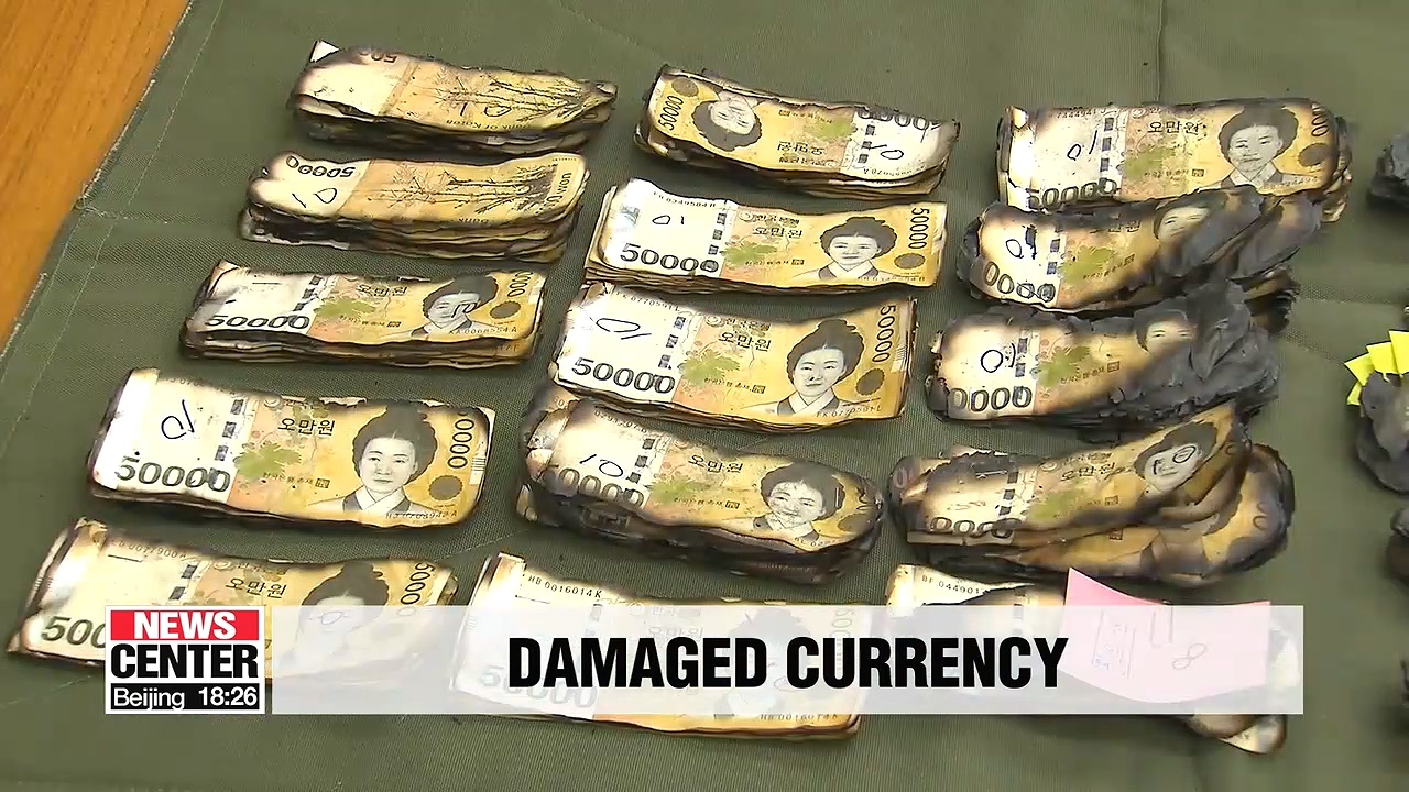 BOK will replace damaged currency if at least three-quarters of bill is intact