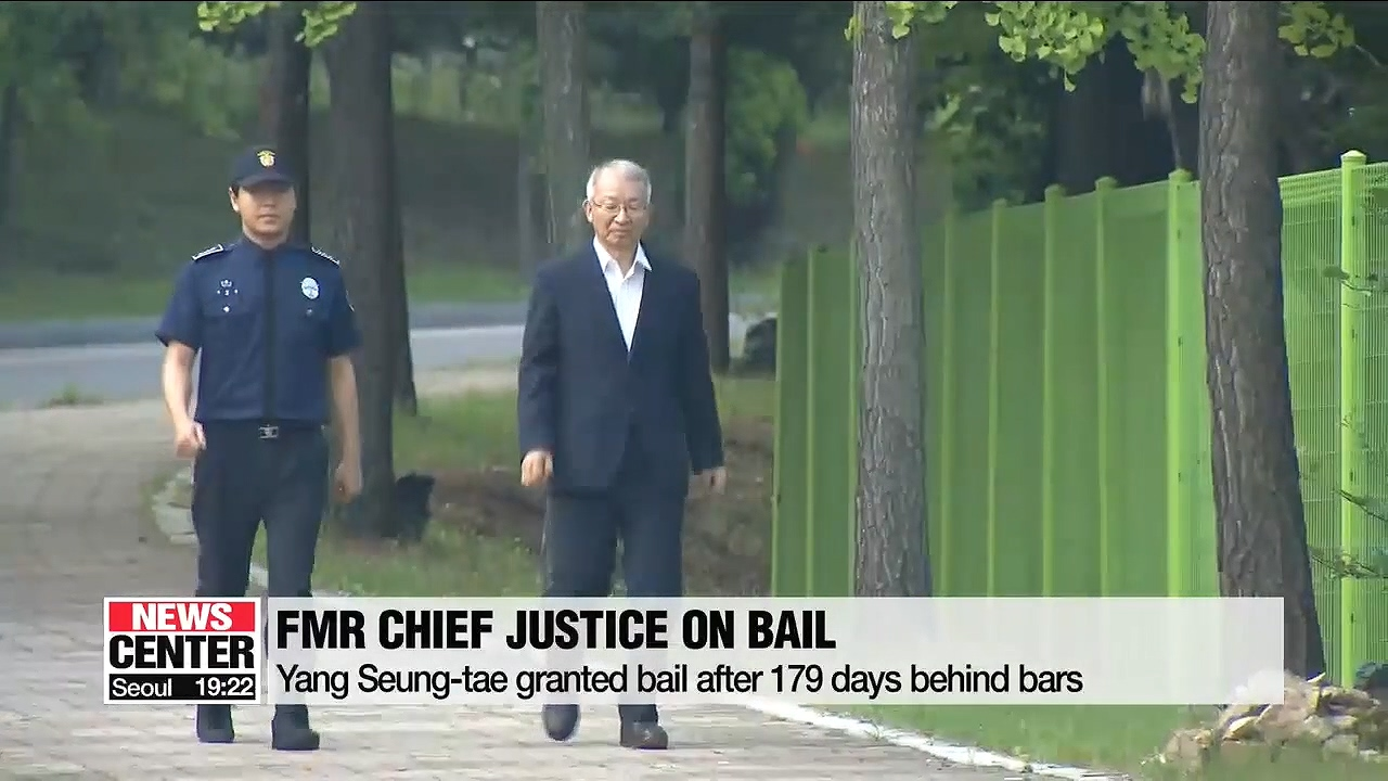 Former Supreme Court Chief Justice out on bail amid abuse-of-power trial