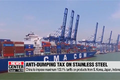 China to impose anti-dumping duties on stainless steel products from S. Korea, EU and Indonesia