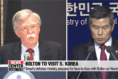 Seoul's defense ministry prepares for face-to-face with Bolton on Wednesday
